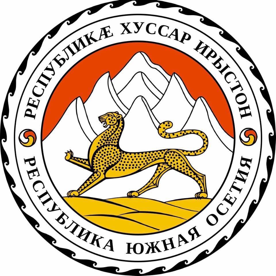 Güney Osetya'nın Kronolojik Siyasi Tarihi