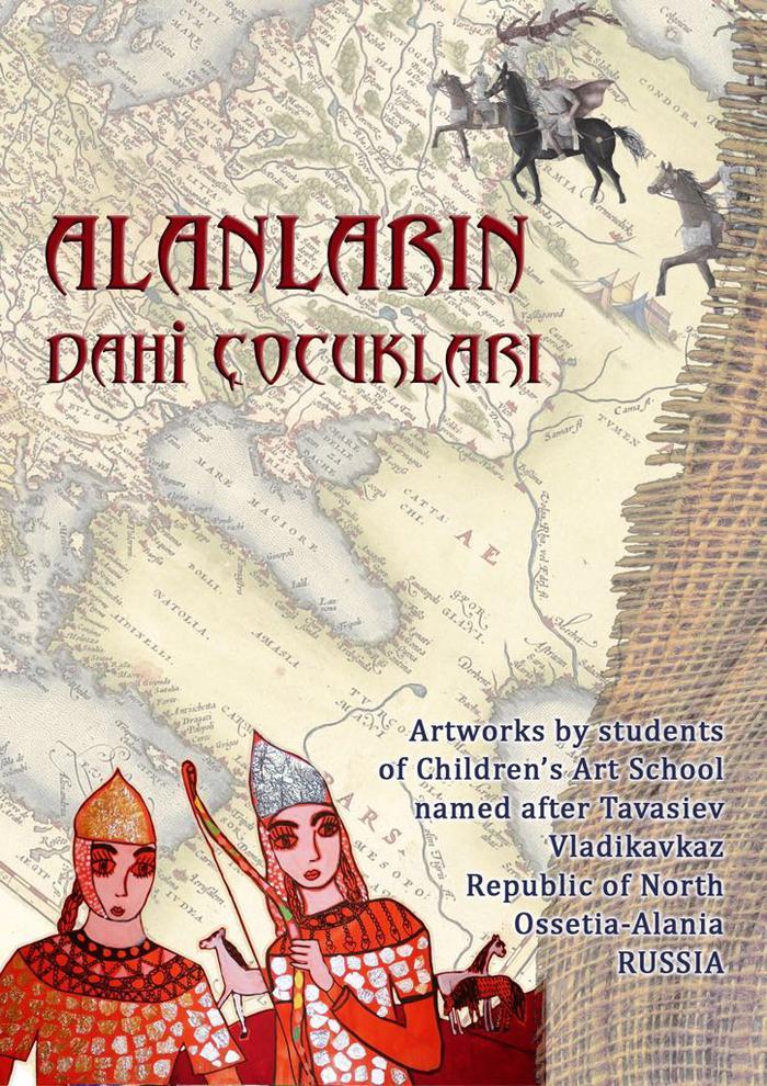 'Alanların Dahi Çocukları' Türkiye'de